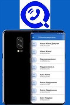 Get Contact 2018 screenshot 1