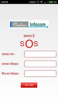 Nirbhaya SOS Hindi poster