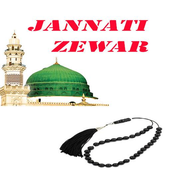 Jannati Zewar In Urdu icon