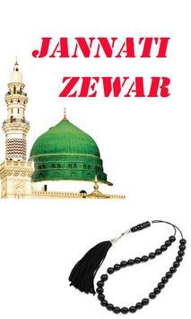 Jannati Zewar In Urdu poster