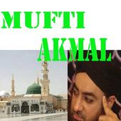 Mufti Akmal Q and A for Android - APK Download