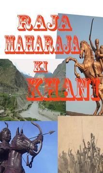 Raja Maharajao Ki Kahani poster