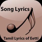 Tamil Lyrics of Eetti icon