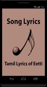 Tamil Lyrics of Eetti poster