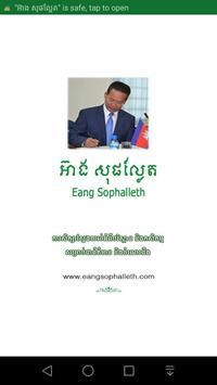 SOPHALLETH poster