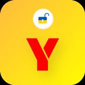 Яндекс Украина Unblock icon