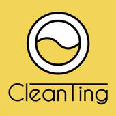 클린팅(CleanTing) icon