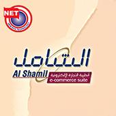 AlShamil Ecommerce icon