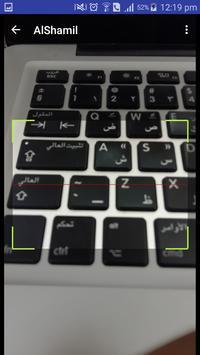 AlShamil Ecommerce apk screenshot
