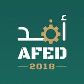 AFED 2018 icon