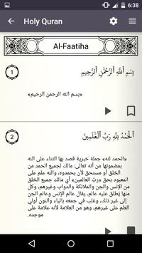Muslim Guide | Prayers & Quran screenshot 3