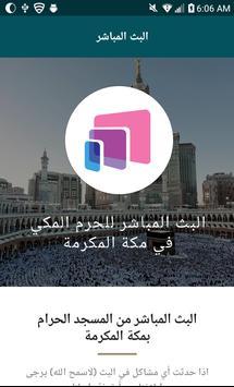 مؤسسة جابر احمد ابو السعود screenshot 3