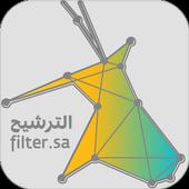 Filter.sa icon