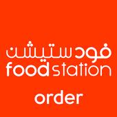 FS ORDER icon