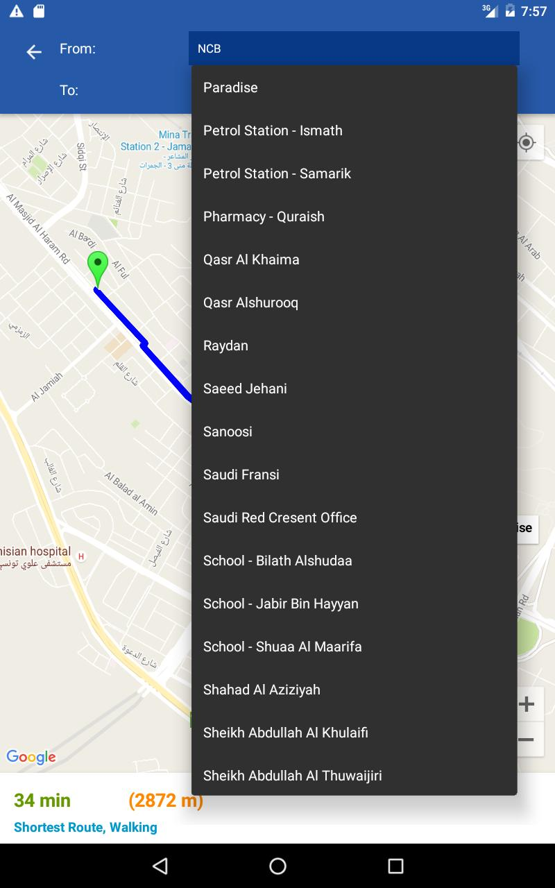 Hajj Navigator for Android - APK Download