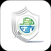مركز البحوث العلمية icon