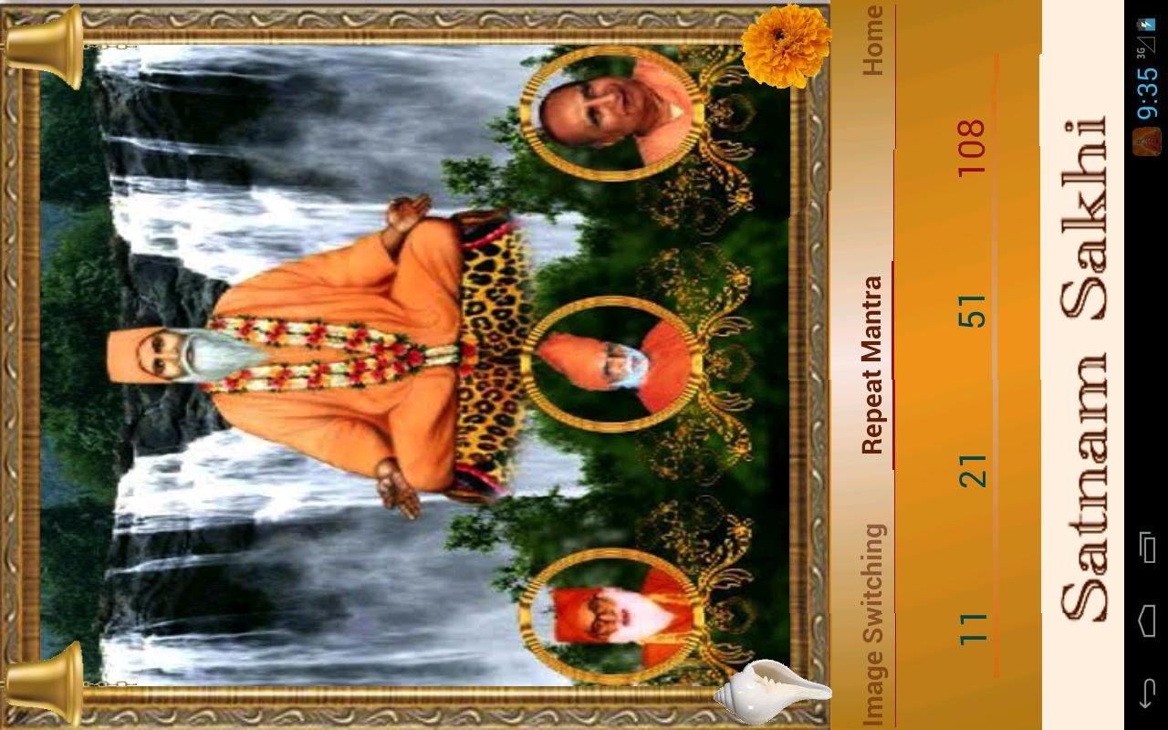 Satnam sakhi mahamantra apk download free social app for android.