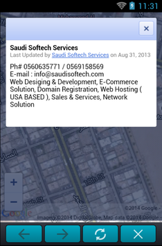 SAUDI SOFTECH screenshot 5