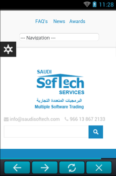 SAUDI SOFTECH screenshot 1