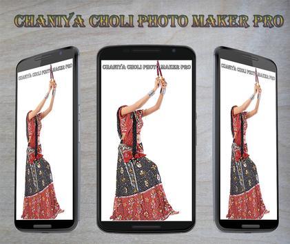Chaniya Choli Photo Maker Pro screenshot 1