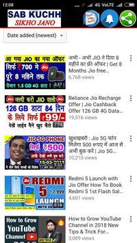 Sab kuchh sikho jano screenshot 3
