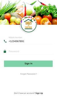 Sabji At Your Home screenshot 1