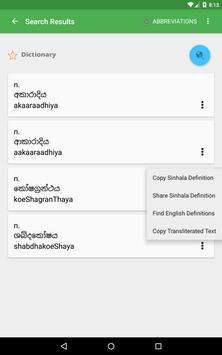 Sinhala Dictionary screenshot 22