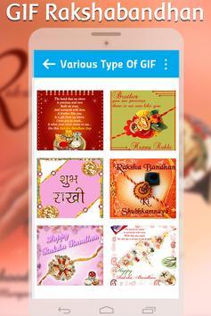 Happy Rakshabandhan GIF : Rakhi GIF 2017 poster