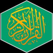 القرآن الكريم وقف حسن محمد جاد icon