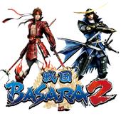 Trick Sengoku Basara 2 Heroes icon