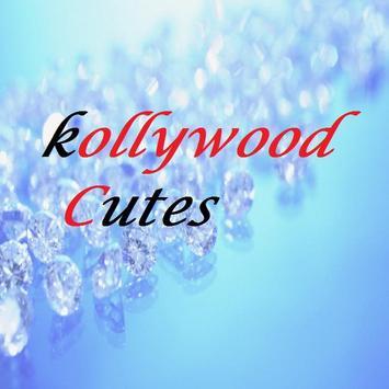 Tamil Actress Photos Album & Wallpaper screenshot 1