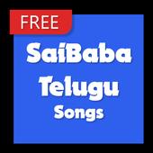 Sai Baba Telugu Songs icon