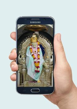 Sai Baba Telugu Songs screenshot 1
