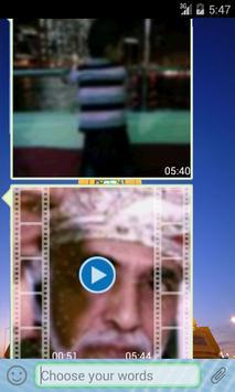 SQU Association apk screenshot