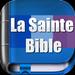 La Sainte Bible - De Jérusalem