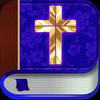 Sainte Bible Louis Segond-icoon