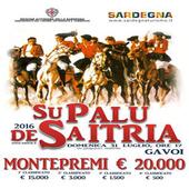 SA ITRIA 2016 icon