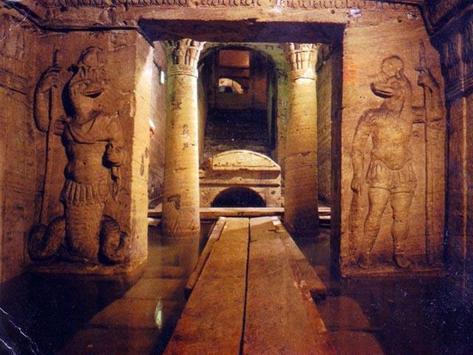 Catacombs Shoqafa Wallpapers apk screenshot