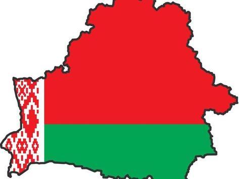 Belarus Wallpapers poster