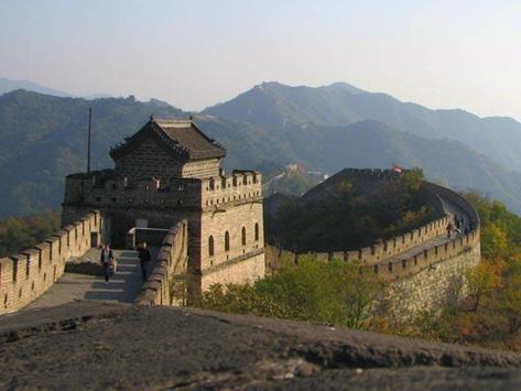 Great Wall of China Wallpapers apk screenshot