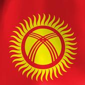 Kyrgyzstan Wallpapers icon