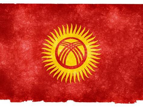 Kyrgyzstan Wallpapers apk screenshot