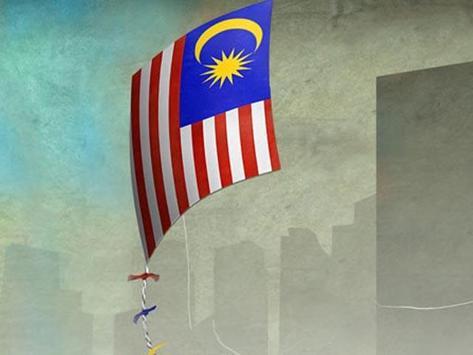 Malaysia Wallpapers apk screenshot
