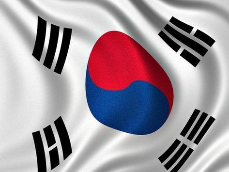 South Korea Wallpapers poster
