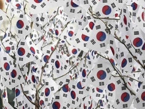South Korea Wallpapers apk screenshot