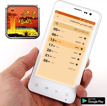 Salaat First (Qoran-Qibla) apk screenshot