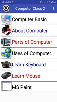 Computer Class2 poster