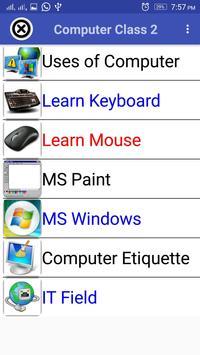 Computer Class2 screenshot 1