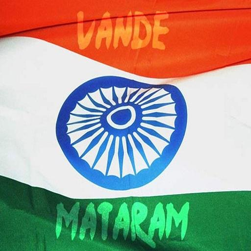 Indian National Song