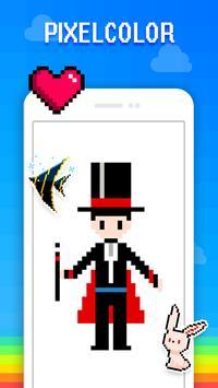 Color by Number - Draw Sandbox Pixel Art screenshot 7